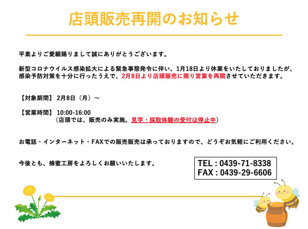 スクリーンショット 2021-02-03 16.41.22